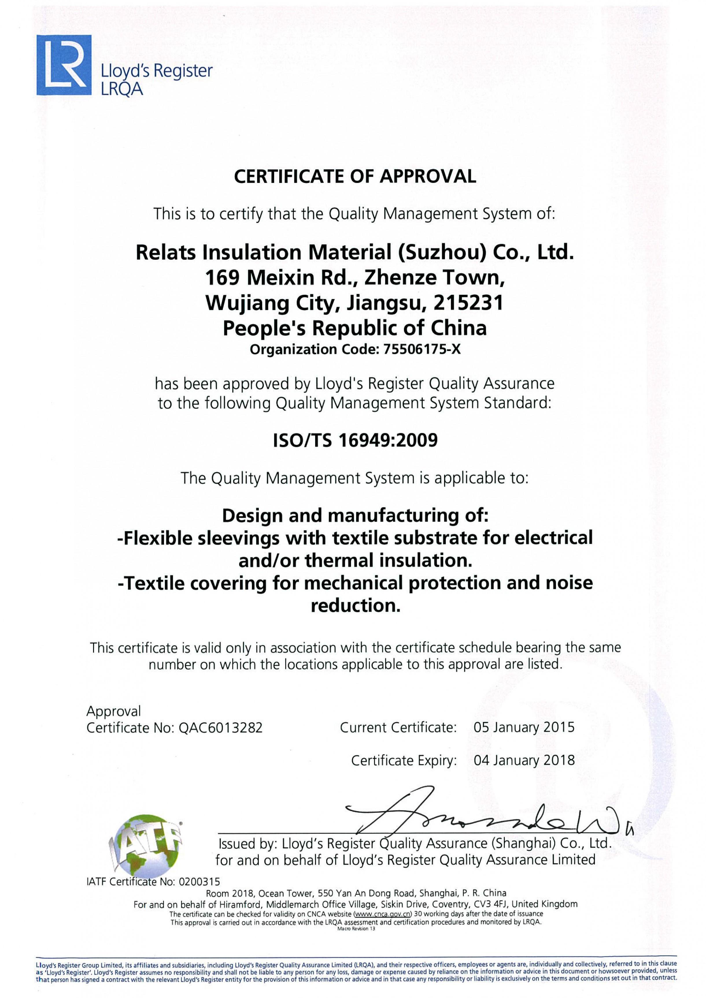 ISO/TS 16949:2009 Certificat RelatsXina